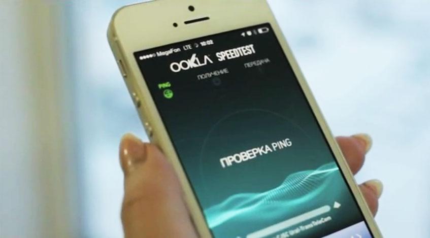 Для новых моделей iPhone 5S и 5C российские сети 4G ещё не доросли