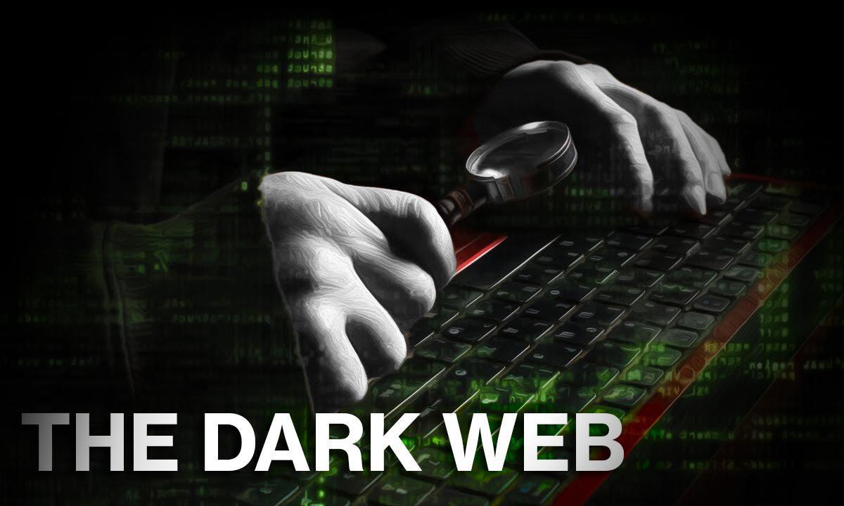 Интернет, о котором мы не знаем