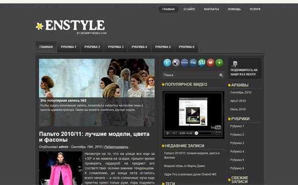 [WP] Enstyle