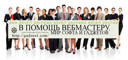 Объем рекламной информации и целесообразность ее наличия на сайте.