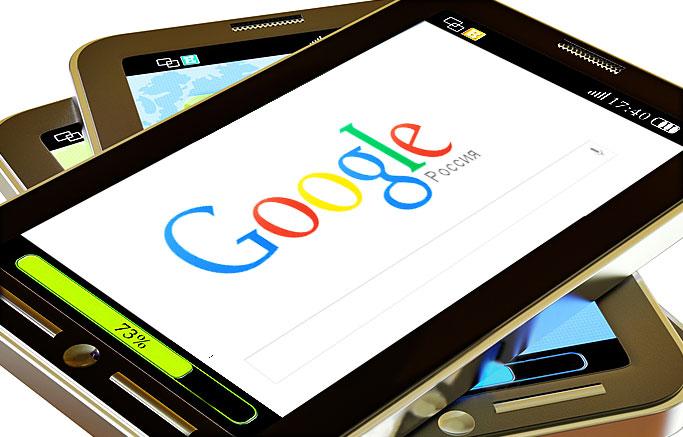 Немного поговорим о Google и как он работает