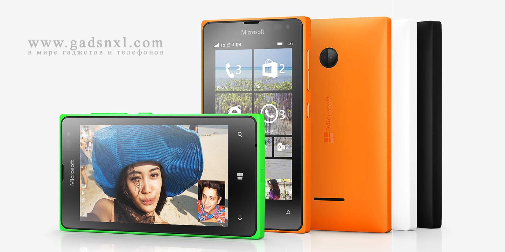 Новинка Microsoft — lumia 435