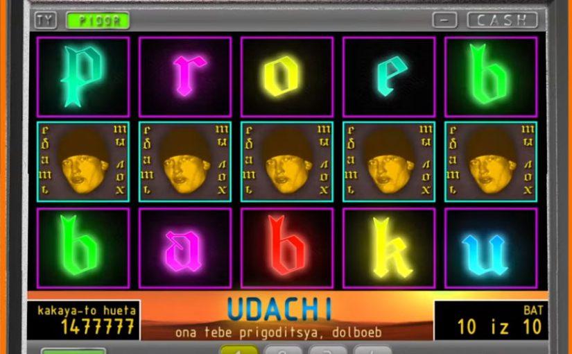 Игровой клуб Азино 777 играть бесплатно в онлайн режиме