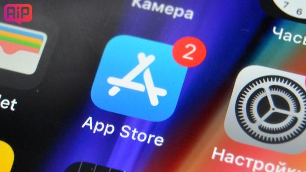 Новые правила в App Store для мобильных игр
